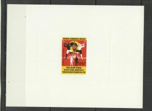 V1333 IMPERF 1978 MADAGASCAR YEAR OF RACIAL DISCRIMINATION !!! EXCLUSIVE BL MNH