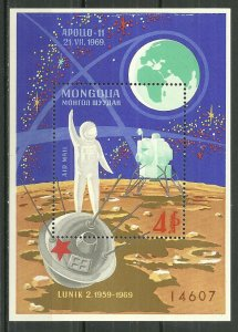 1969 Mongolia C13  Apollo 11 Moon Mission MNH S/S