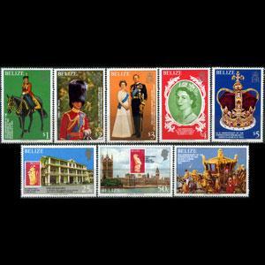 BELIZE 1979 - Scott# 430-7 Coronation Set of 8 NH
