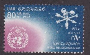 Egypt # C106, Weather vane & WHO Emblem, NH, 1/2 Cat.