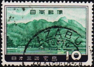 Japan. 1960 10y S.G.822 Fine Used