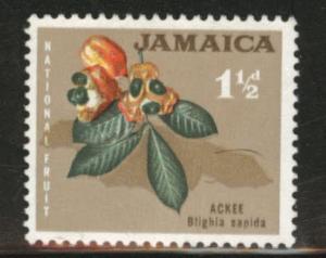 Jamaica Scott 218 Used 1964 stamp