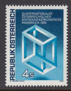 Austria 1187 Escher's Cube mnh