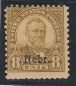 U.S. Scott #677 Grant - Nebraska Overprint Stamp - Mint NH Single