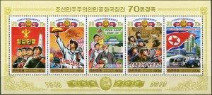 Korea 2018. 70th Anniversary of Korea (I) (MNH OG) Souvenir Sheet