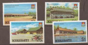 KIRIBATI SG136/40 1980 DEVELOPMENT MNH