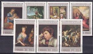 Mongolia #507-13 MNH CV $3.70  (Z9354)