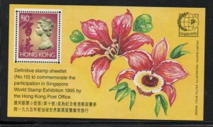 Hong Kong Sc 724 1995 $10 Singapore Exhibition stamp souvenir sheet mint NH