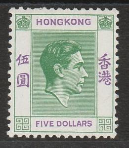 HONG KONG 1938 KGVI $5