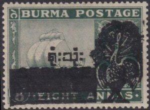 Burma 1942 SC 1NO1 MLH Set