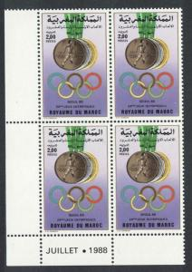 Morocco Olympic Games Seoul Corner Block of 4 with Date SG#753