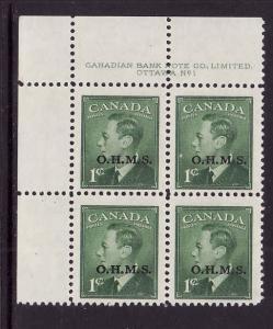 Canada id#3950a - Sc#o12-plate block#1-UL-1c green KGVI OHMS-NH-1950-