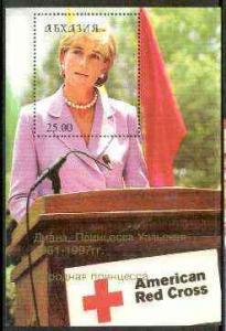 Abkhazia 1999 Princess Diana perf souvenir sheet #3 (Dian...