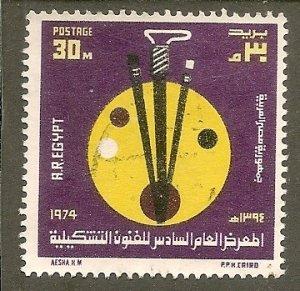 Egypt   Scott 960   Plastic Art   Used