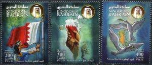 Bahrain 2014. National Day 2014 (MNH OG) Set of 3 stamps