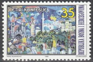 Bosnia & Herzegovina #237  MNH (K340)