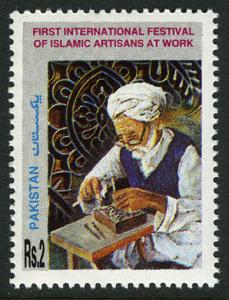 Pakistan 805, MNH. First Intl. Festival of Islamic Artisans, 1994