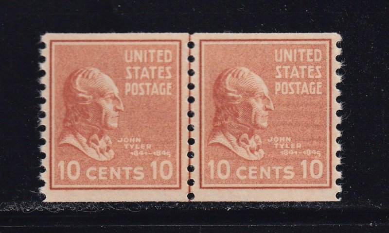 847 Line pair VF-XF OG never hinged with nice color cv $ 43 ! see pic !