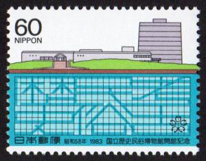 Japan #1516  mnh - 1983 National Museum of History & Folklore
