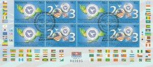 Malaysia 2003 XIII CHOGM setenant pair block of 4 CTO Margin Plate SG#1118-1119