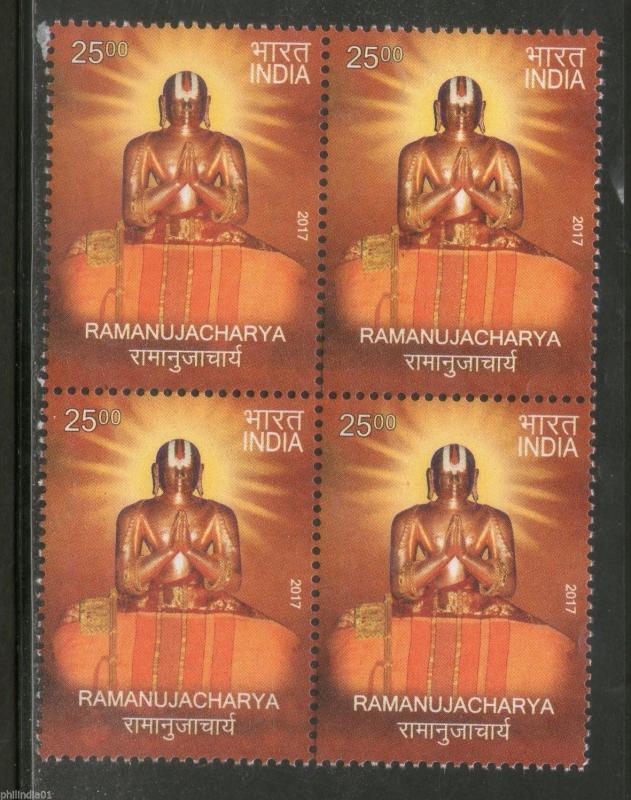 India 2017 Ramanujacharya Philosopher Hindu Religious Teacher BLK/4