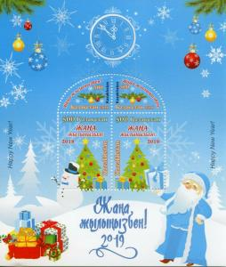 Kazakhstan 2018 MNH Christmas & Happy New Year 4v M/S Snowman Trees Stamps
