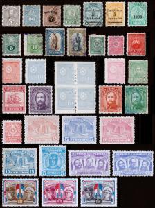 Paraguay Scott 33 // O53 (1892-1964) Used/Mint H F-VF, CV $28.20 B