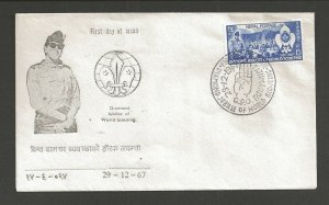 1967 Nepal Scouts 50th anniversary World Scouting FDC
