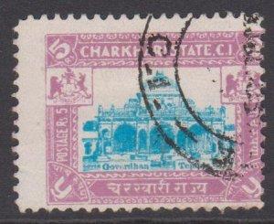 India Charkhari Sc#36 Used
