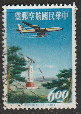 Chine / Taiwan  1963  Scott No. C74  (O) Poste aérienne