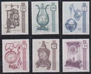 Austria 865-870 MNH (1970)