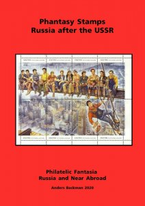 Russia after the USSR - Phantasy Stamps - A Backman PDF Publication - 9 pages