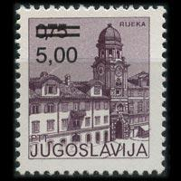 YUGOSLAVIA 1980 - Scott# 1502 City Hall Surch. Set of 1 NH