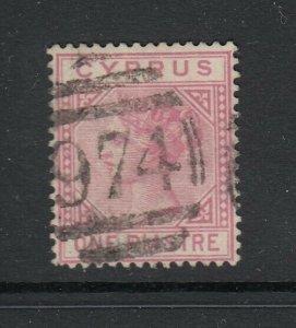 Cyprus, Sc 12 (SG 12), used