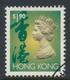 Hong Kong  SG 711a SC# 645 Used  / FU  QE II Definitive 1992-1996