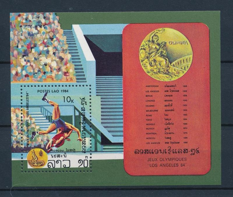 [55576] Laos 1984 Olympic games Los Angeles Wrestling MNH Sheet