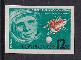 Russia    #2889  MNH  1964  first Soviet Sputniks  12k  imperf