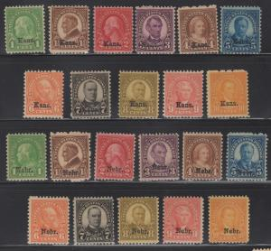 US 658-668, 669-679 MNH KANSAS & NEBR. SETS