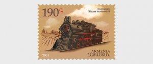 2021 Armenia Steam Locomotive (Scott NA) MNH