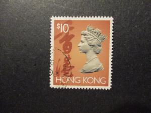Hong Kong #651c Used- (Z3) I Combine Shipping! 2