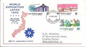 NZFD815) NZ 1970 World Exposition Japan FDC