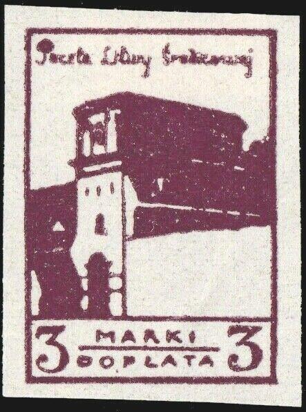 CENTRAL LITHUANIA / MITTELLITAUEN - 1921 Mi.P.4.B 3M Mint* - ref.916l