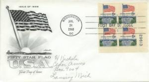 1968 Flag over White House Pl Blk (Scott 1338) Artmaster