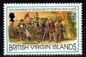 Virgin Islands #780 MNH CV $3.50 (X932)