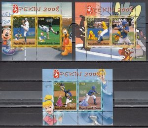 Benin, 2007 Cinderella issue. Beijing Olympics, Baseball on 3 s/sheets. ^