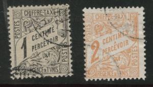 Tunis Tunisia Scott J1-2 used 1901 postage due short set