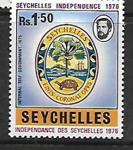 SEYCHELLES, 349, MNH, INDEPENDENCE 1976