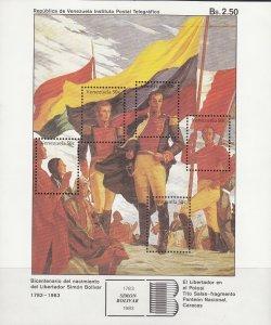 Venezuela, Sc 1296, MNH, 1983, Liberator of Stone Mountain