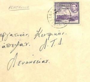 AB93 British 1948 Cyprus *Pentallia* RURAL SERVICE Postmark Cover {samwells}