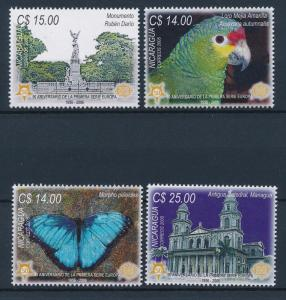 [38013] Nicaragua 2005 Animals 50 Years Europe CEPT Bird Butterfly MNH